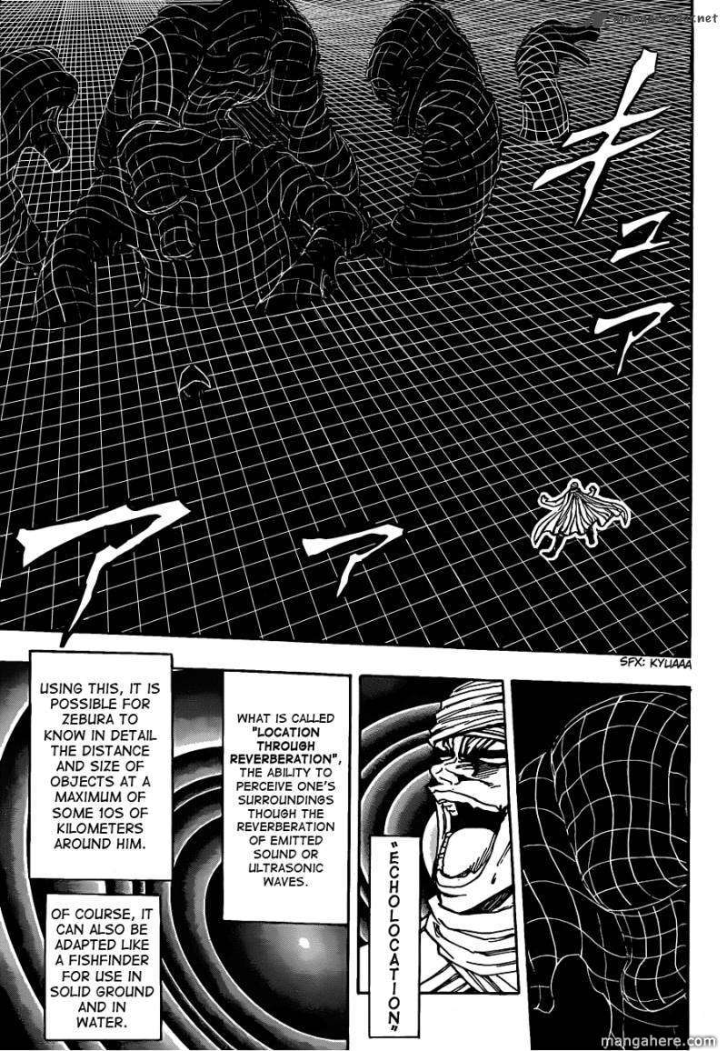 Toriko 131 Page 3