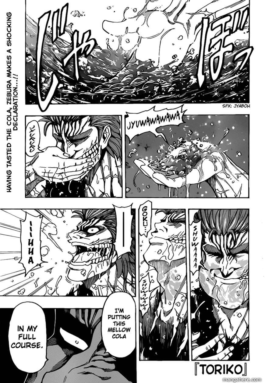 Toriko 142 Page 1