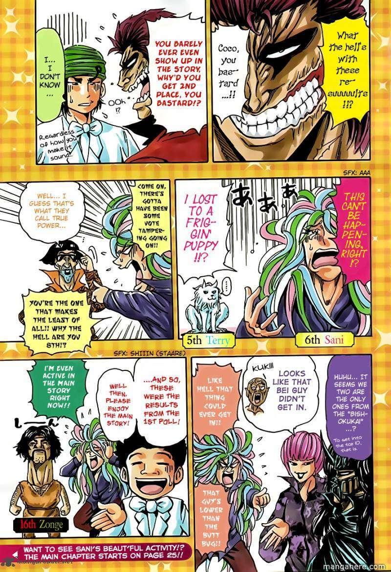 Toriko 154 Page 3
