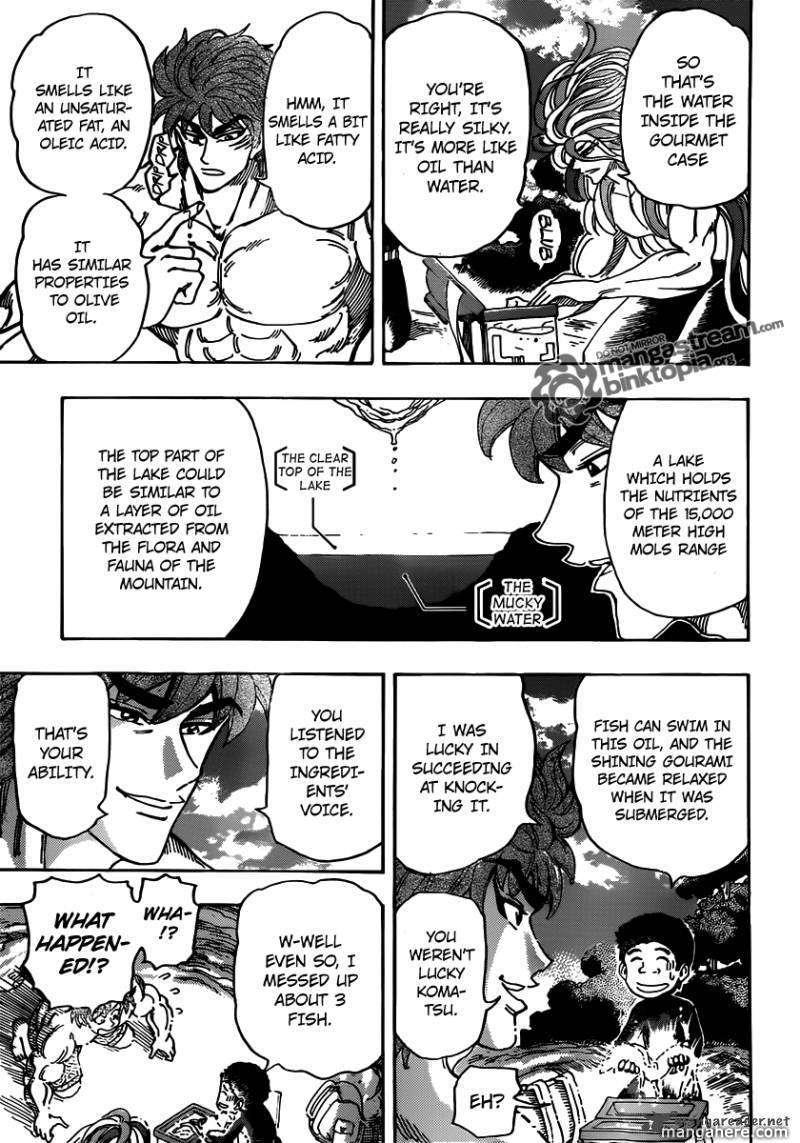 Toriko 155 Page 3