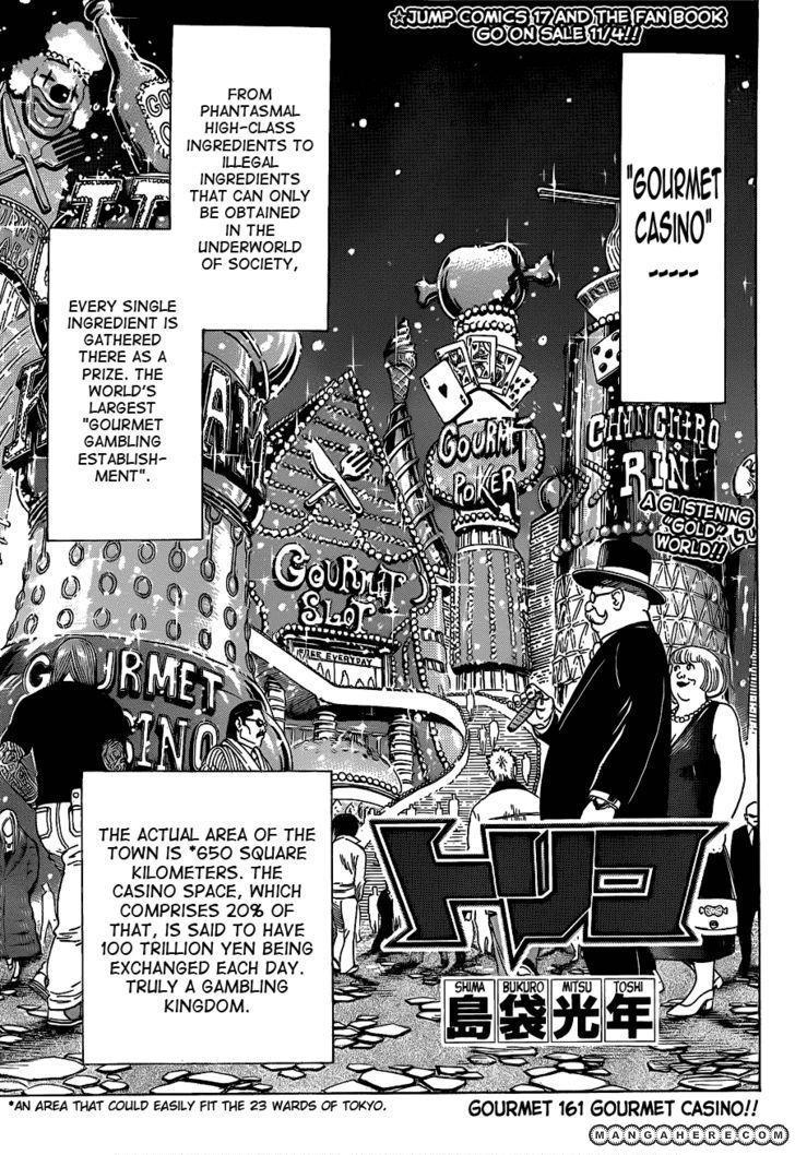 Toriko 161 Page 1