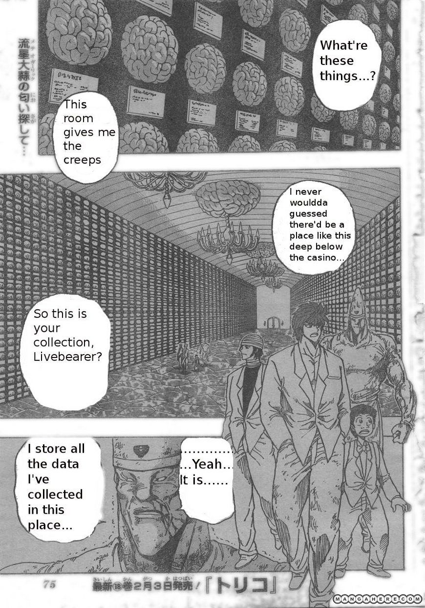 Toriko 170 Page 1