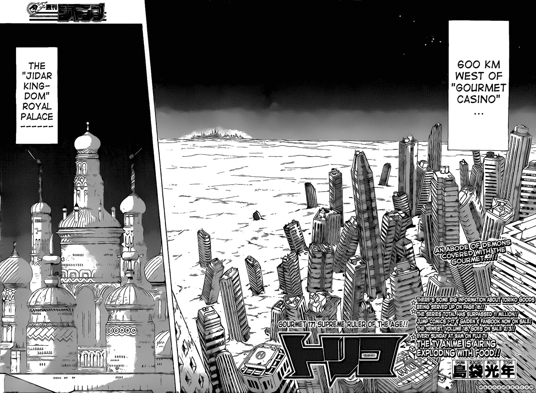 Toriko 171 Page 2