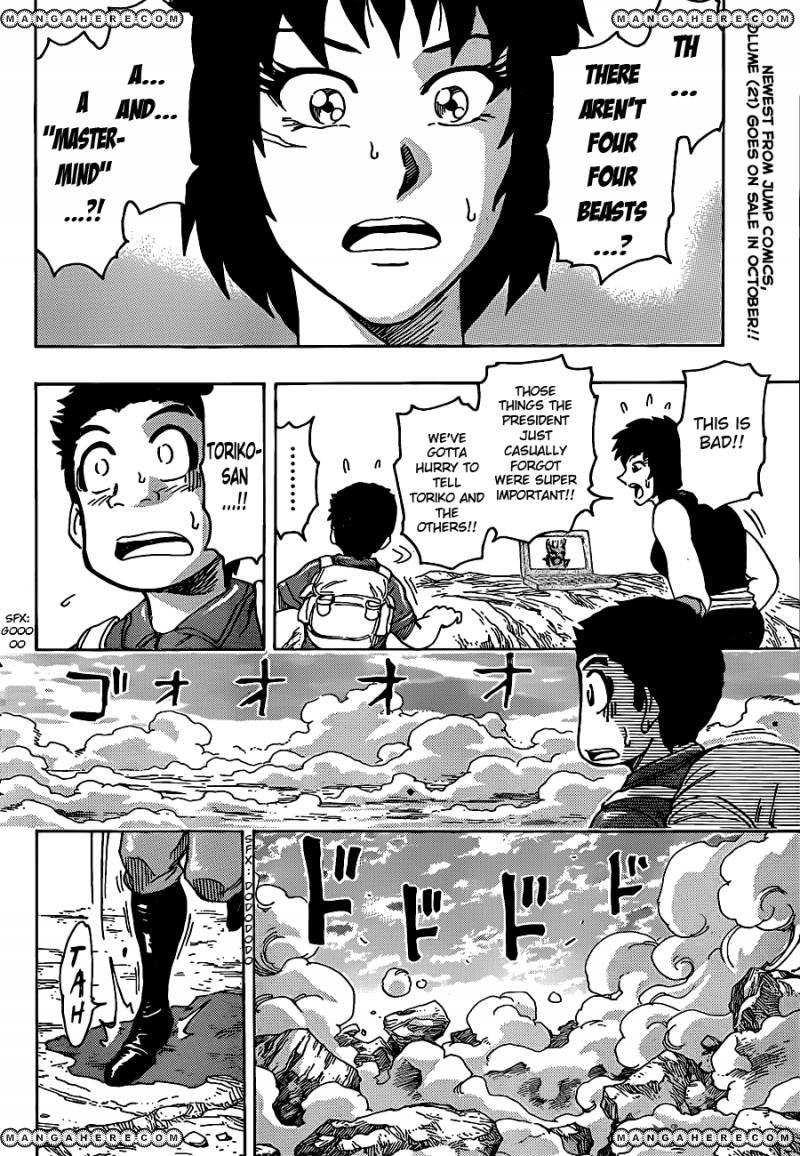 Toriko 199 Page 2
