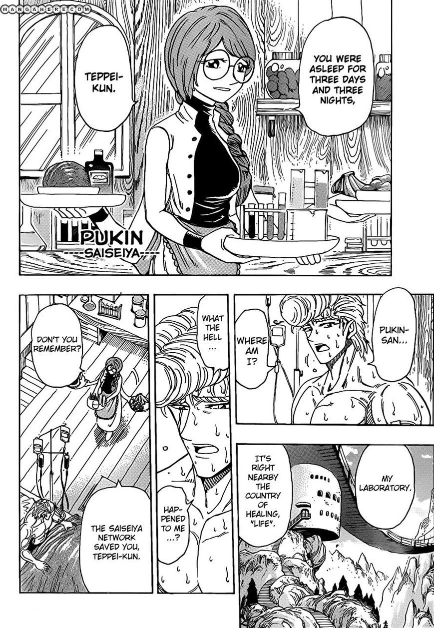 Toriko 209 Page 4