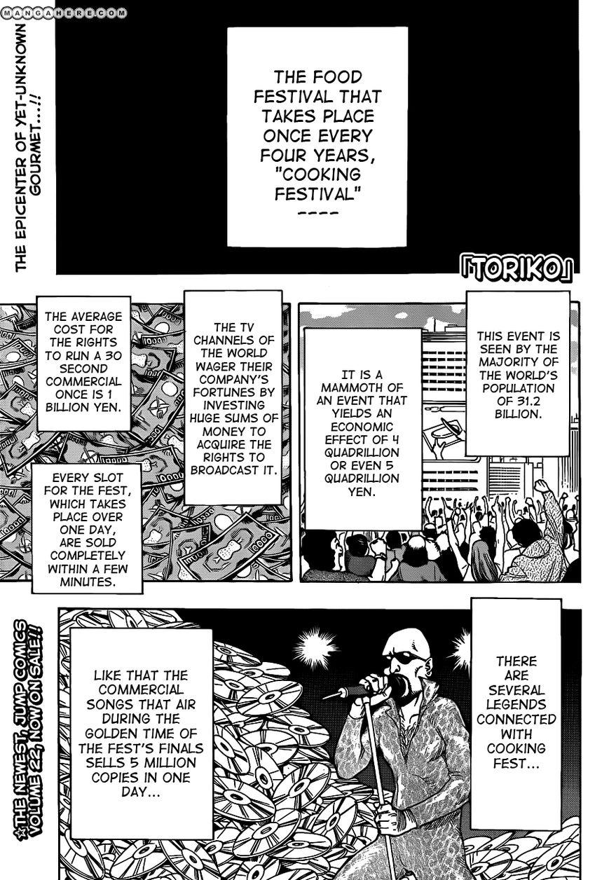 Toriko 212 Page 1