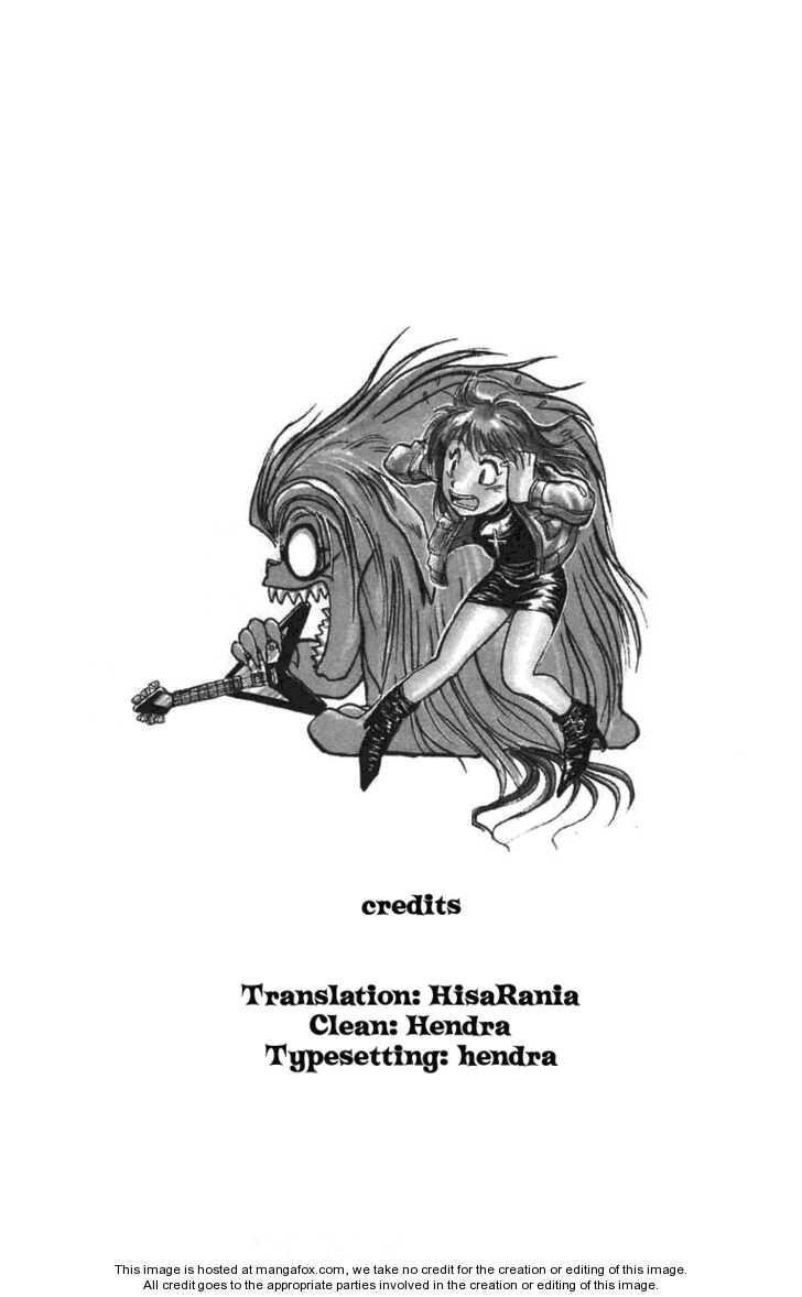 Ushio and Tora 67 Page 1