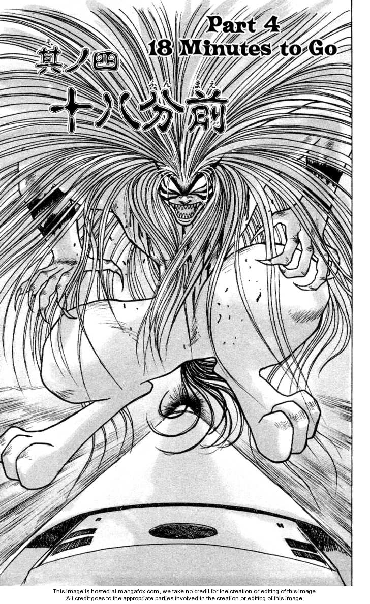 Ushio and Tora 126 Page 2