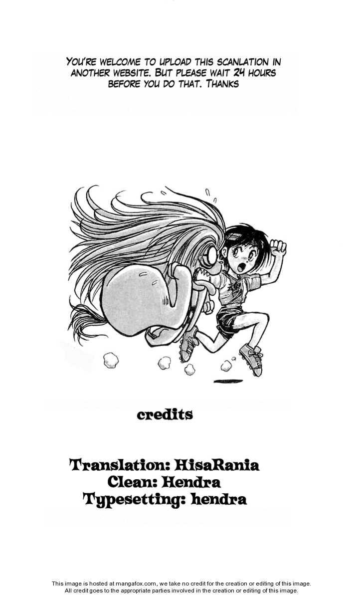 Ushio and Tora 133 Page 1