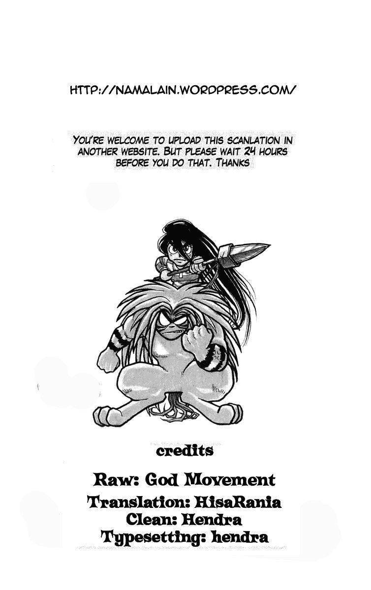 Ushio and Tora 307 Page 1