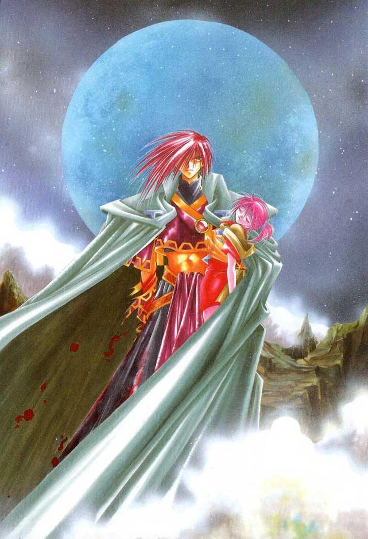 Mahou Gakuen Lunar! 7 Page 2