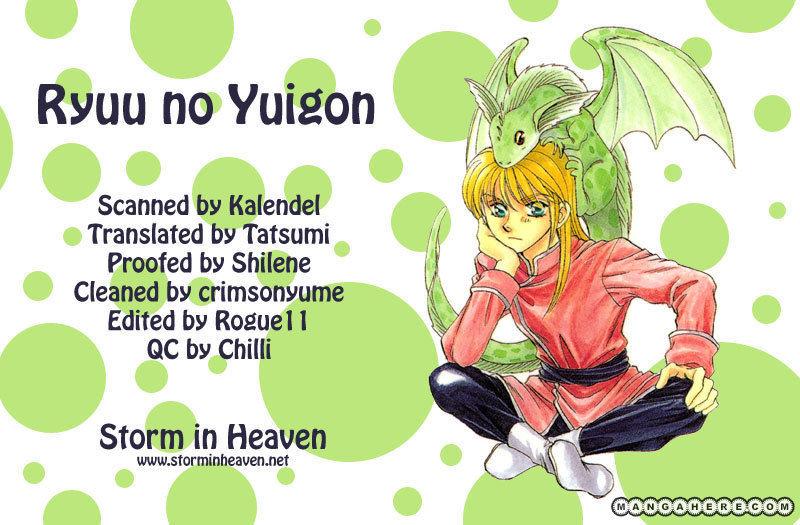 Ryuu no Yuigon 2 Page 1