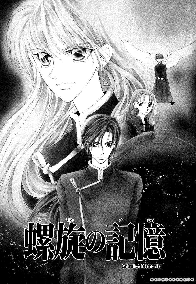 Ryuu no Yuigon 2 Page 2