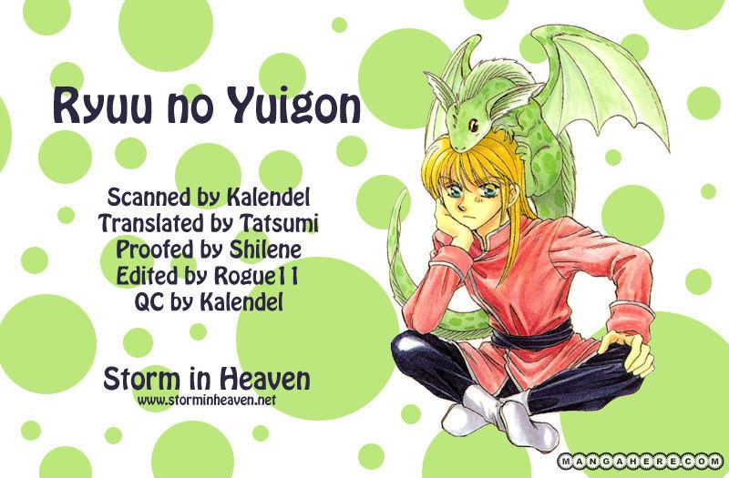 Ryuu no Yuigon 3 Page 1