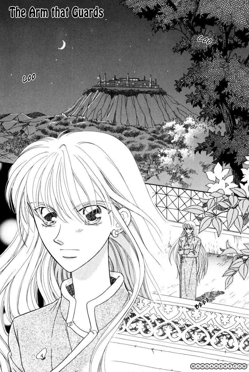Ryuu no Yuigon 3 Page 2