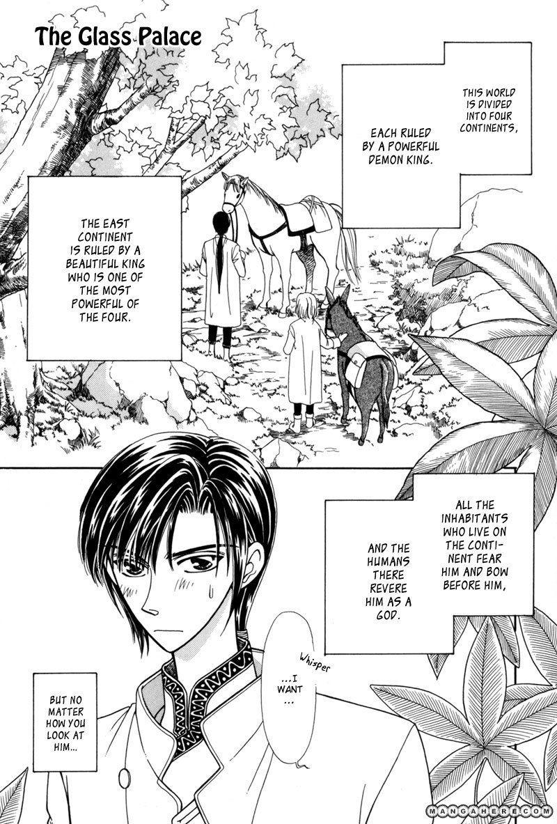 Ryuu no Yuigon 5 Page 2