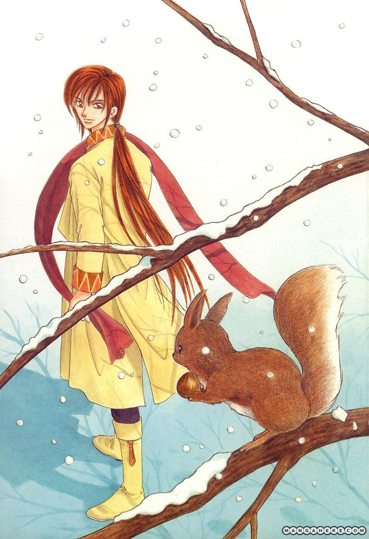 Ryuu no Yuigon 7 Page 2