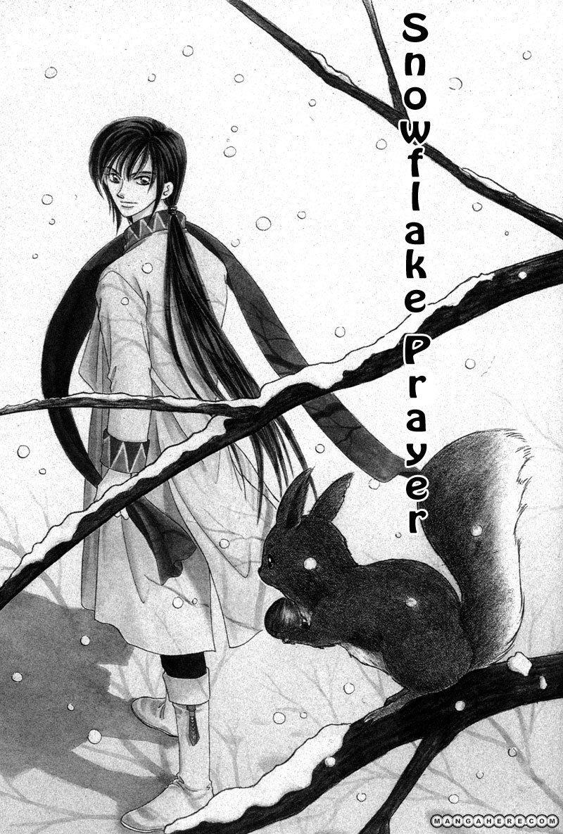 Ryuu no Yuigon 8 Page 2