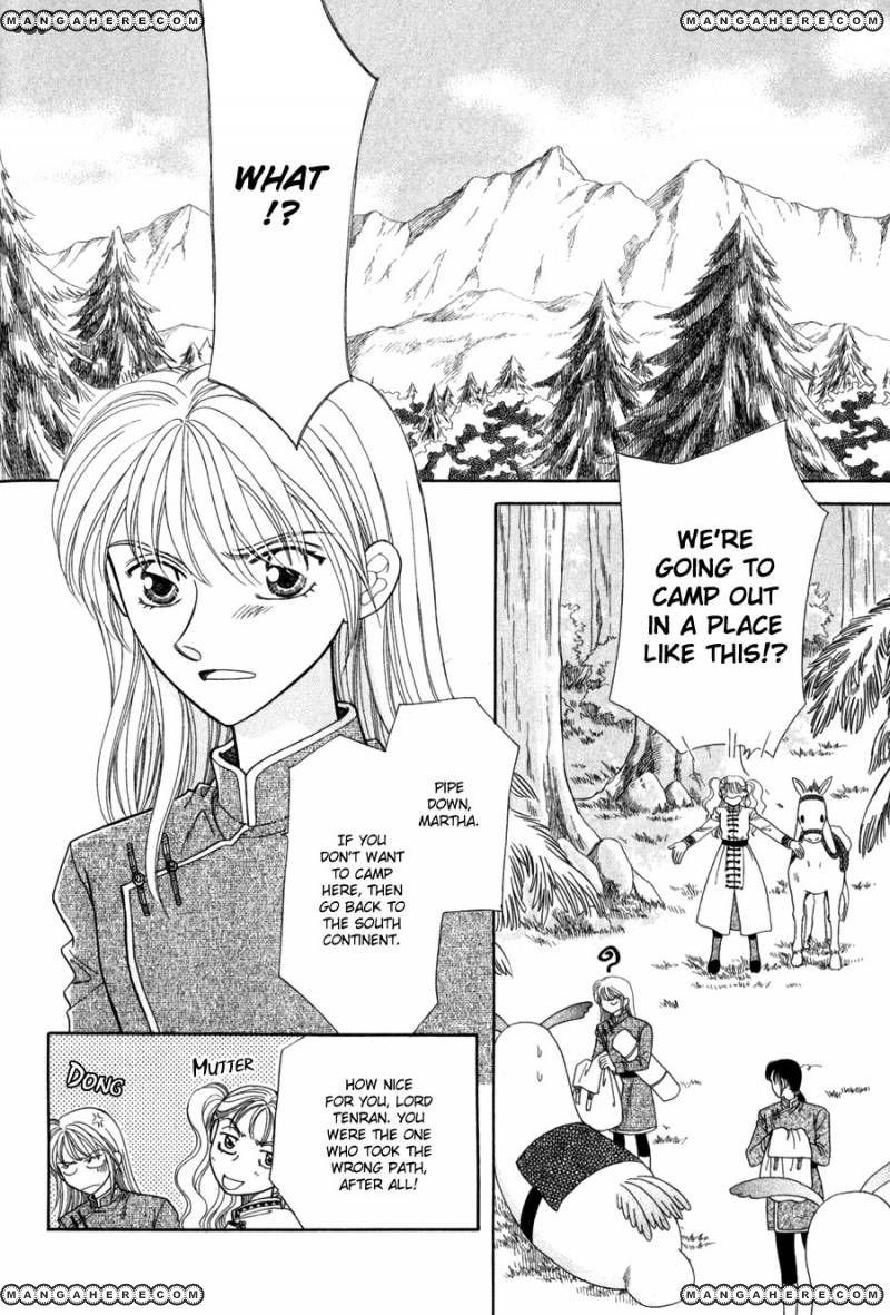 Ryuu no Yuigon 11 Page 2