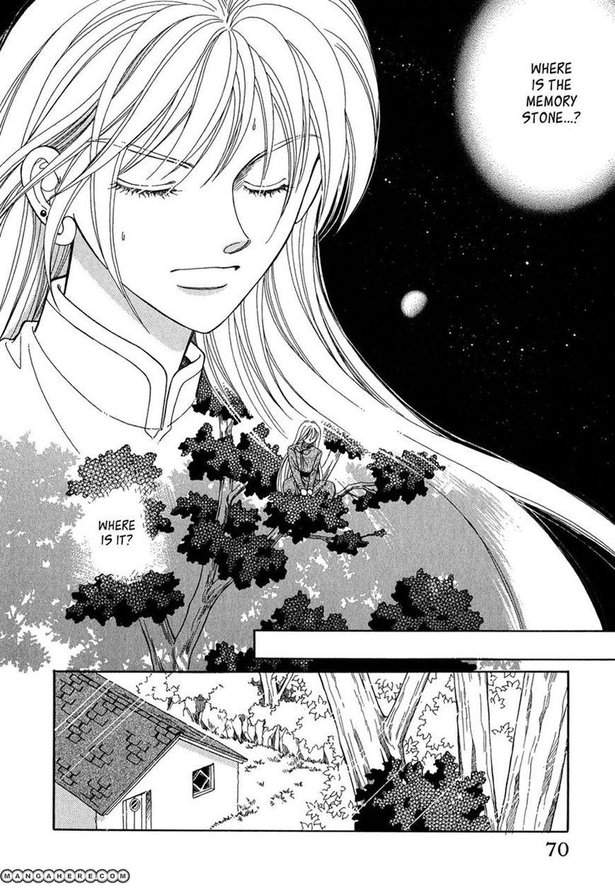 Ryuu no Yuigon 14 Page 2