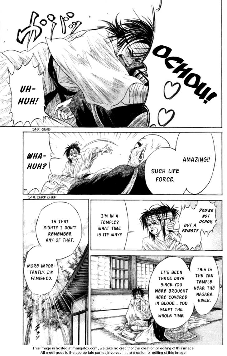Sengoku 6 Page 2