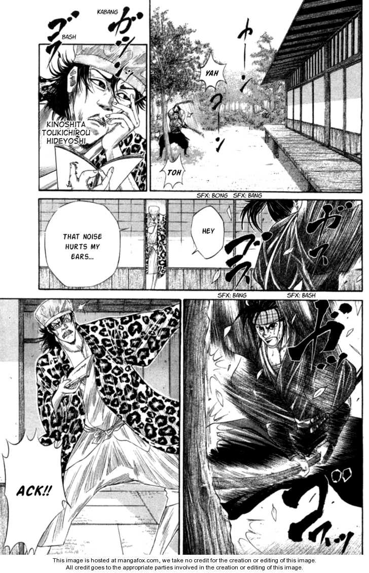 Sengoku 7 Page 1