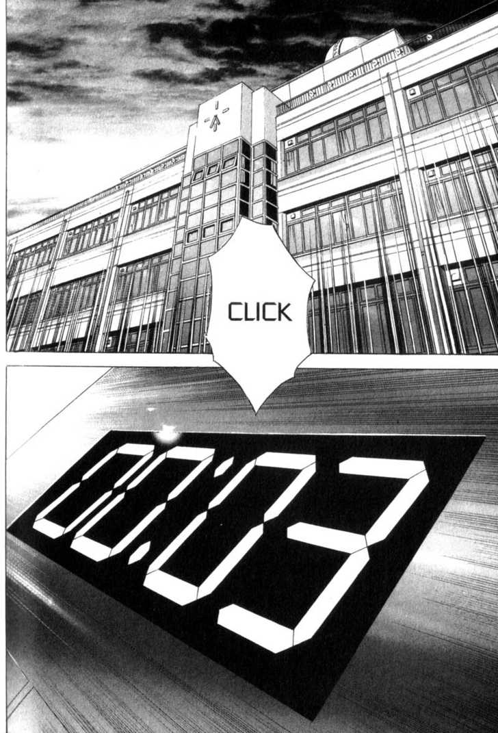 Remote 27 Page 3