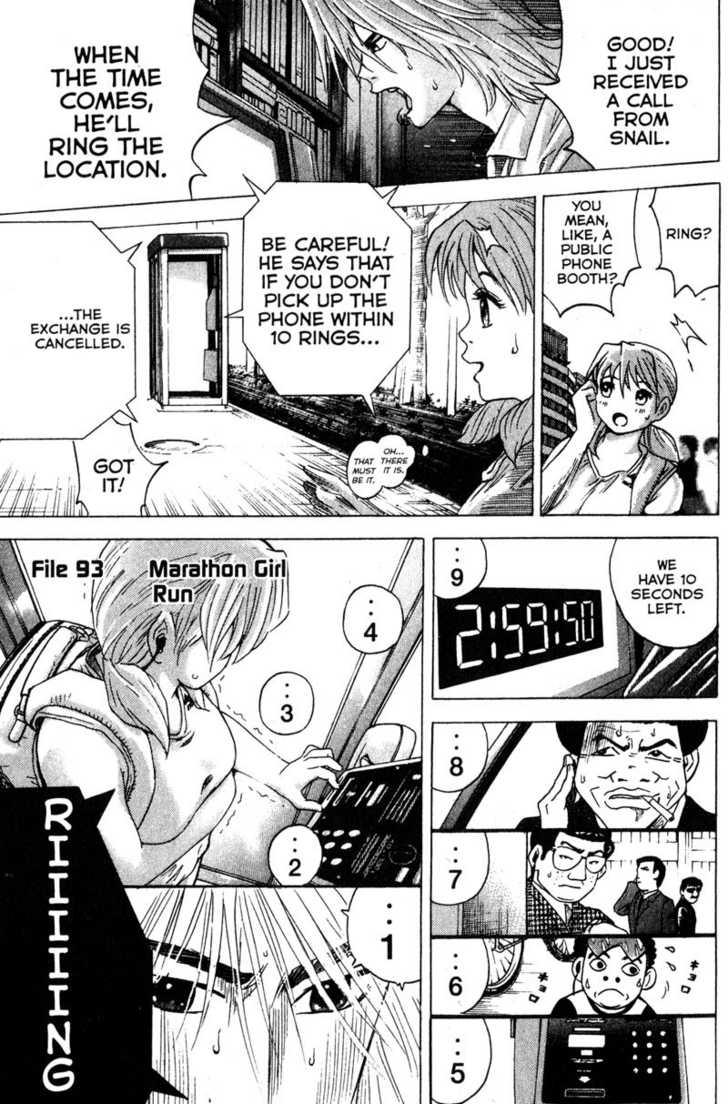 Remote 93 Page 1