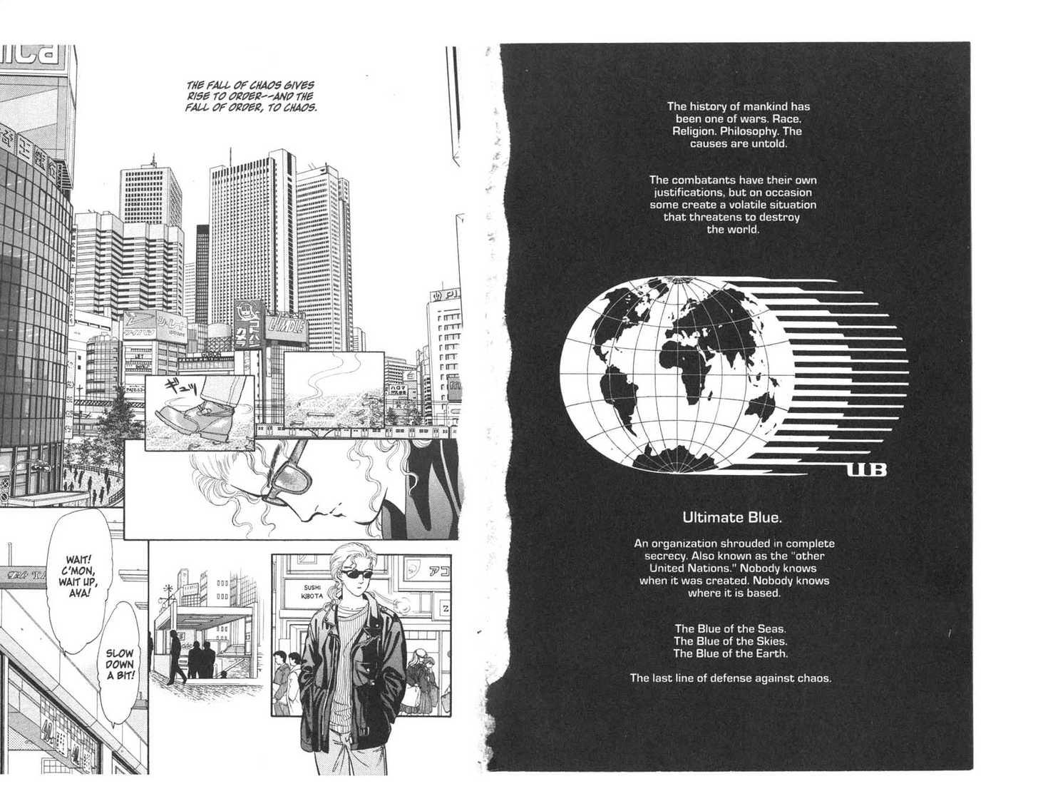 9 Banme no Musashi 2 Page 1