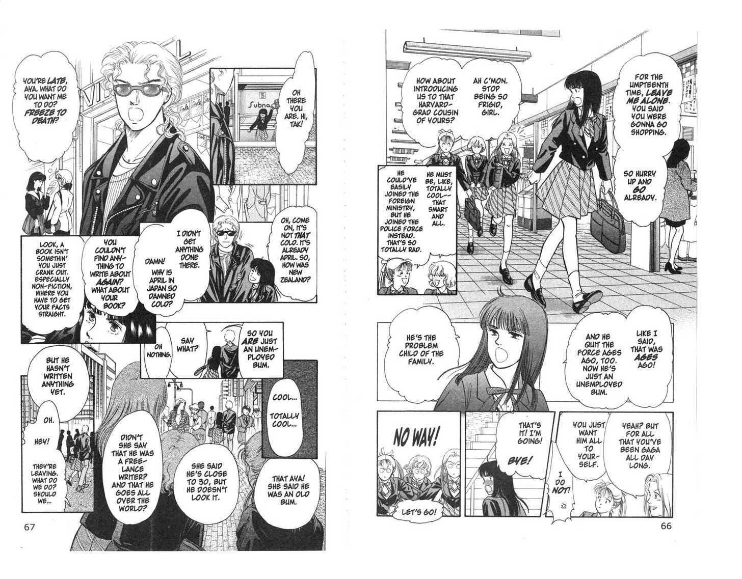 9 Banme no Musashi 2 Page 2