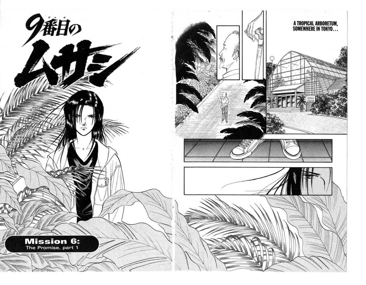 9 Banme no Musashi 6.1 Page 2