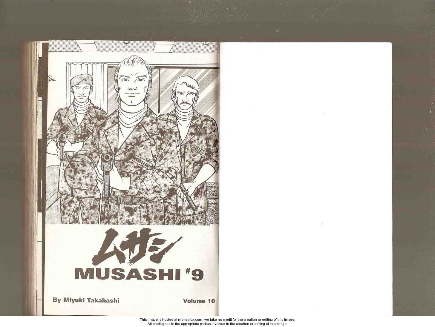 9 Banme no Musashi 0 Page 2