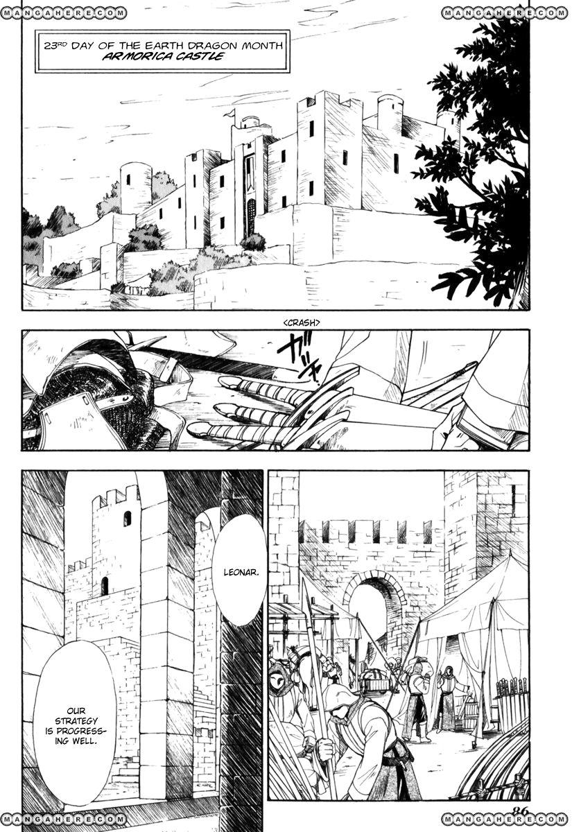 Tactics Ogre 7 Page 3