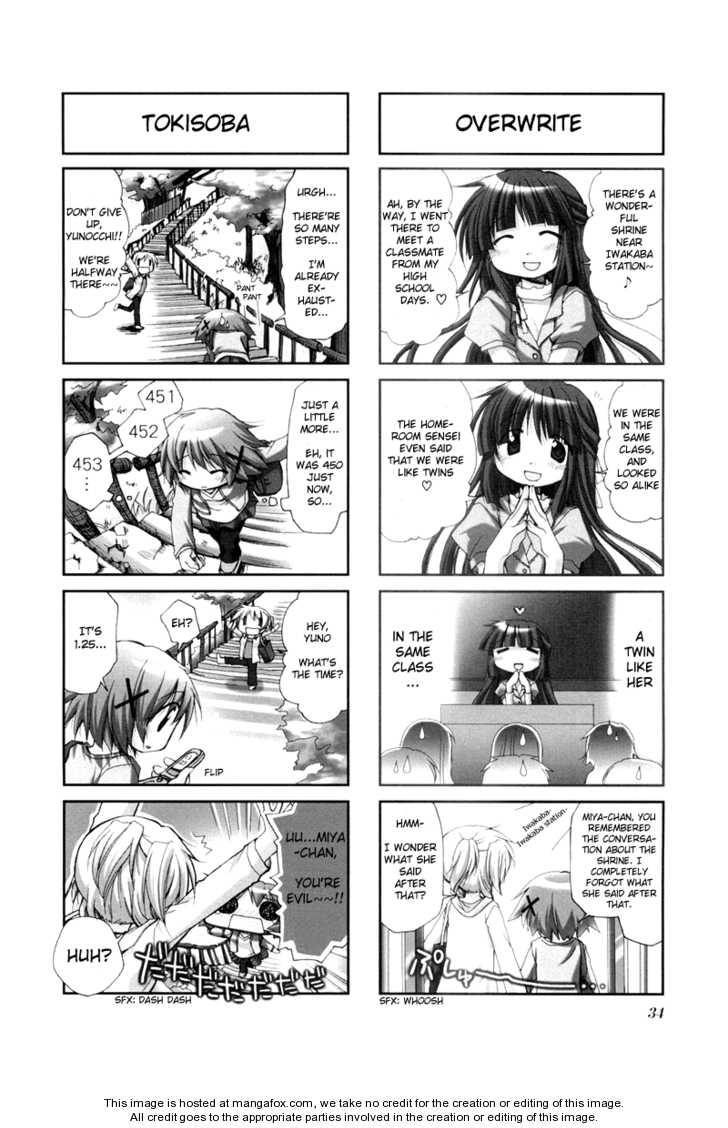 Hidamari Sketch 32 Page 2