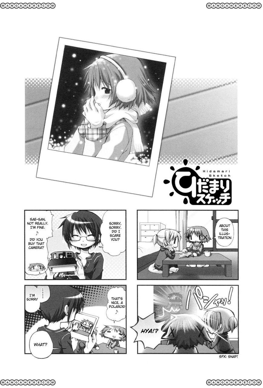Hidamari Sketch 41 Page 1