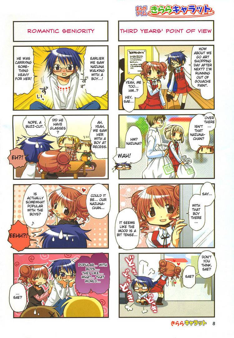 Hidamari Sketch 53 Page 3
