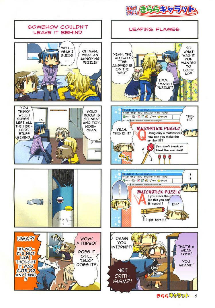 Hidamari Sketch 57 Page 3