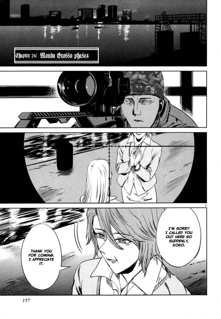 Jormungand 24 Page 1