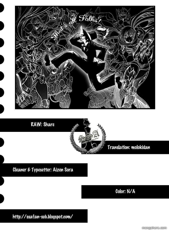 Saint Seiya - The Lost Canvas 223 Page 1