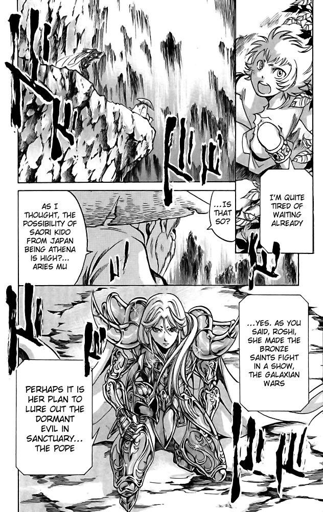 Saint Seiya - The Lost Canvas 223.5 Page 2