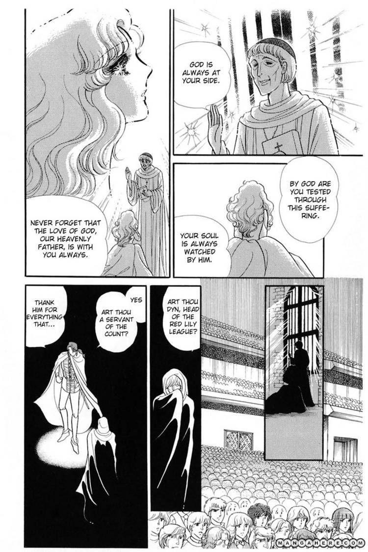 Glass Mask 3 Page 1