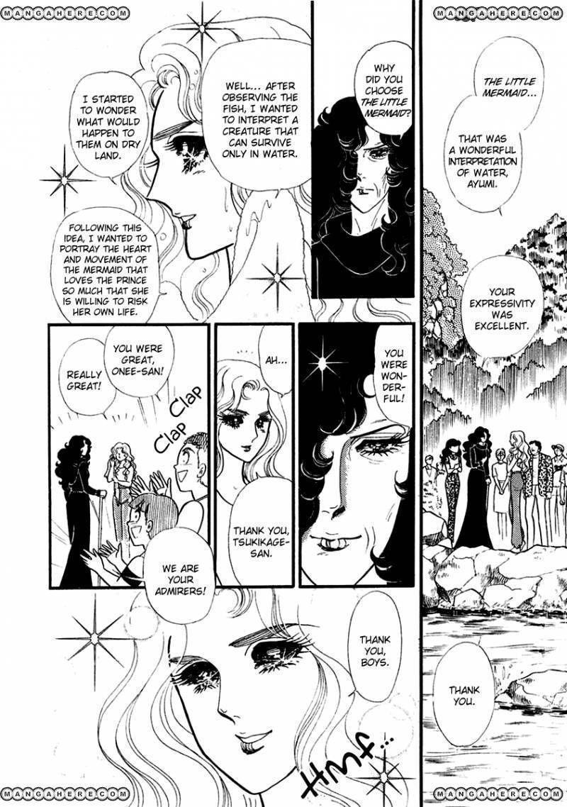 Glass Mask 3 Page 3