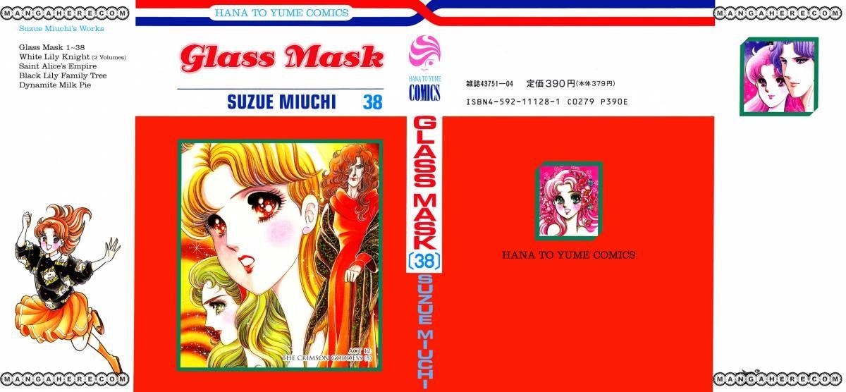 Glass Mask 1 Page 1