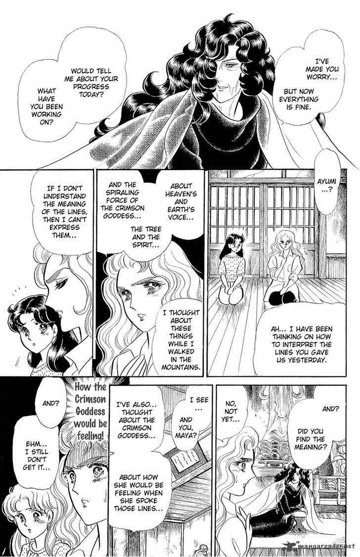 Glass Mask 5 Page 2