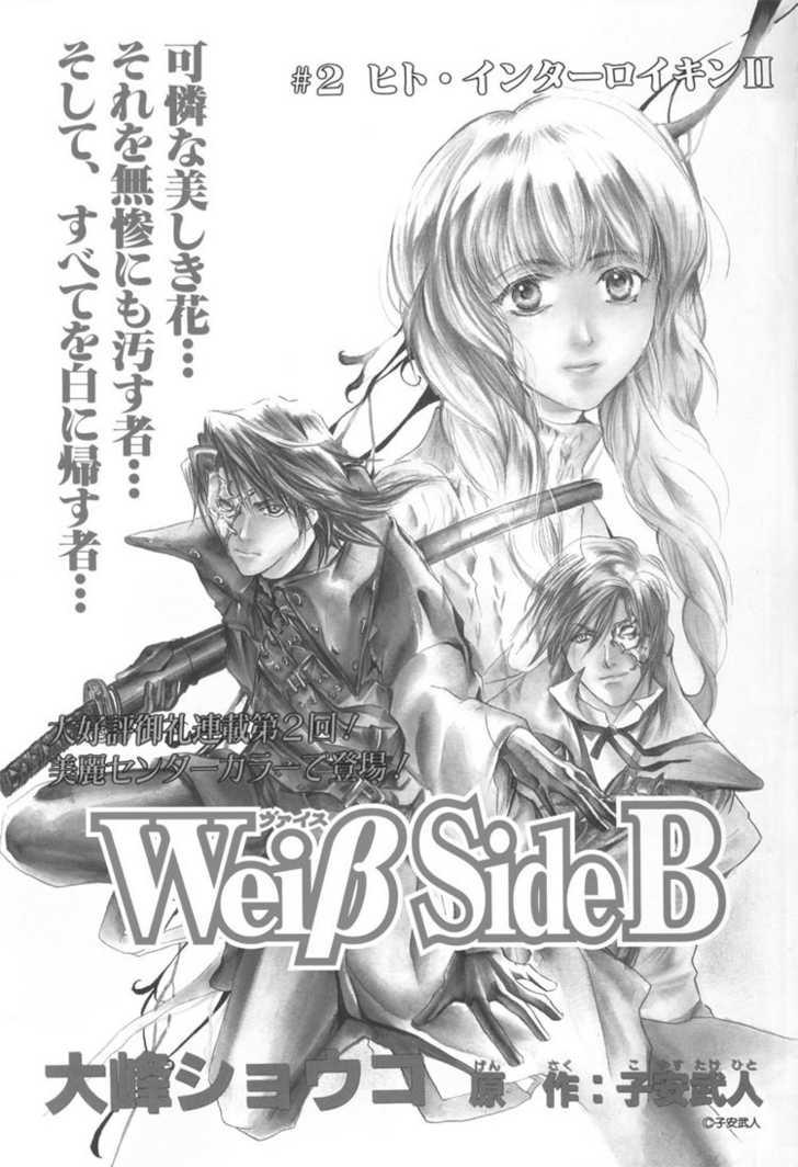 Weiβ Side B 2 Page 1