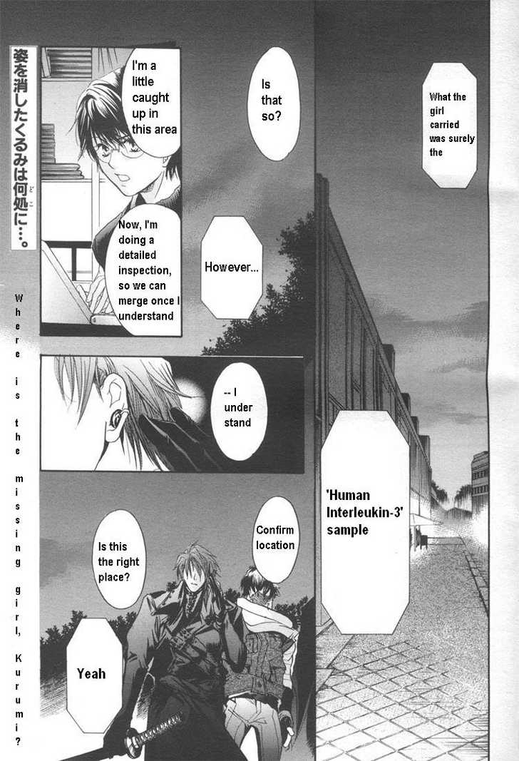 Weiβ Side B 2 Page 2