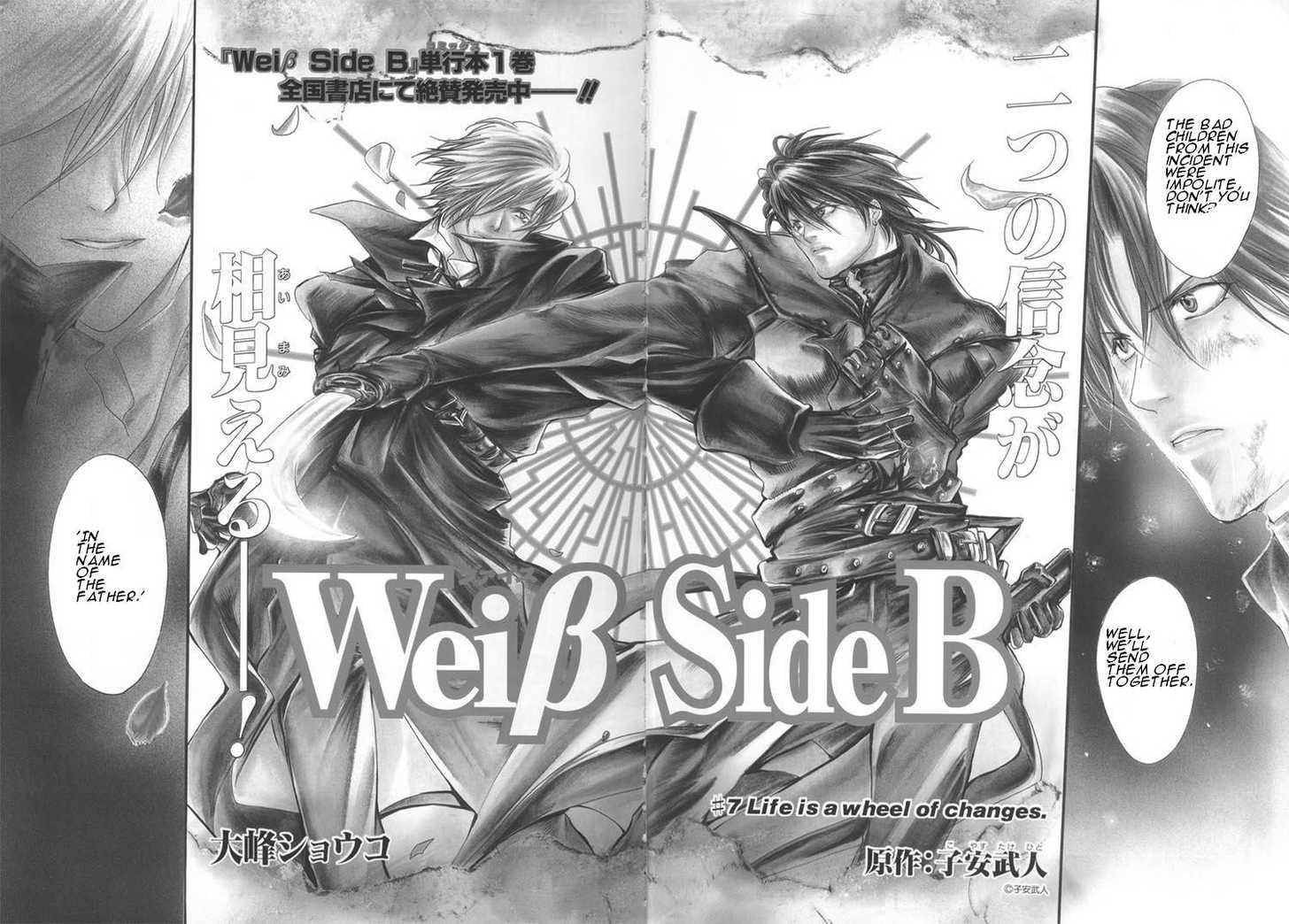 Weiβ Side B 7 Page 3