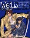 Weiβ Side B