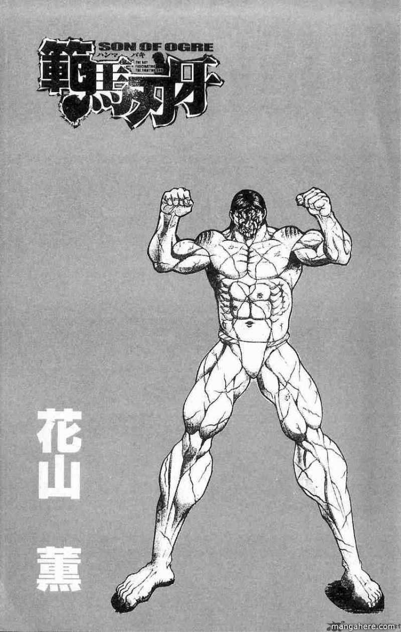 Baki - Son Of Ogre 5 Page 2