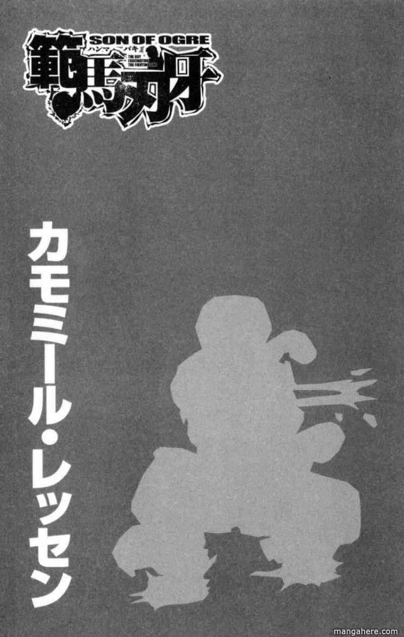 Baki - Son Of Ogre 51 Page 2